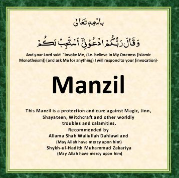 IMPORTANCE AND BENEFITS OF RECITING MANZIL