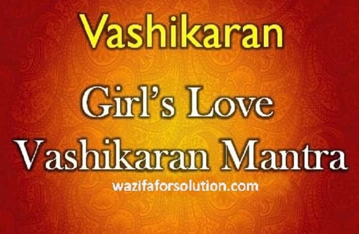 Vashikaran Mantra for Girlfriend