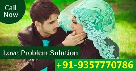 Love Problem Solution In Kuwait