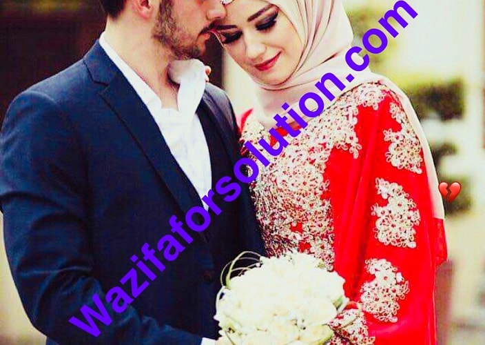 Istikhara for husband love