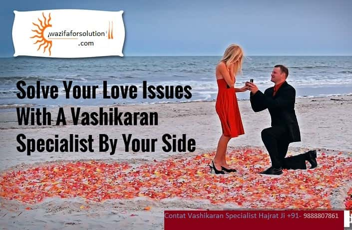Vashikaran Specialist Contact Number